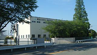 埼玉エコロジー株式会社